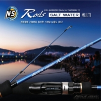NS 로드스 솔트워터(MULTI) [Rod's SALTWATER(MULTI)]